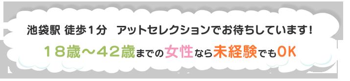 横浜駅 徒歩3分 アットホームチャットでお待ちしています!18歳〜42歳までの女性なら未経験でもOK